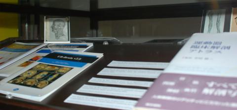 Fotografía de un detalle de la mesa dedicada a la anatomía en la UB