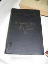 Pharmacopée d'état de l'Union des républiques socialistes soviétiques