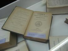 Codex medicamentarius. Farmacopea francesa. 1884