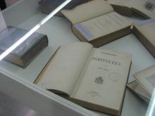 Pharmacopea portugueza. 1876