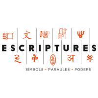 """El CRAI Biblioteca de Reserva a l'exposició """"Escriptures. Símbols, paraules poders"""""""
