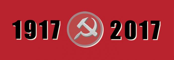 1917-2017 Revolució Russa